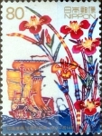 Stamps of the world : Japan :  Scott#2817 intercambio 0,95 usd 80 y. 2002
