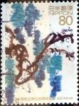 Sellos de Asia - Japón -  Scott#2832 intercambio 1,00 usd 80 y. 2002