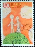 Stamps of the world : Japan :  Scott#2852h intercambio 1,00 usd 80 y. 2003