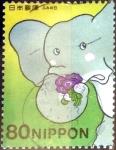 Sellos de Asia - Japón -  Scott#2864e intercambio 1,00 usd 80 y. 2003