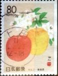Stamps Japan -  Scott#Z289 intercambio 0,75 usd 80 y. 1998