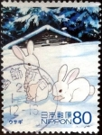 Stamps of the world : Japan :  Scott#3507h intercambio 0,90 usd 80 y. 2013
