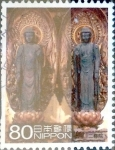 Stamps of the world : Japan :  Scott#3055e intercambio 0,55 usd 80 y. 2008