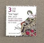 Sellos del Mundo : Asia : Israel :  Moda en Israel