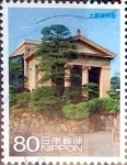 Stamps of the world : Japan :  Scott#3205c intercambio 0,90 usd 80 y. 2010