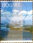 Stamps of the world : Japan :  Scott#3205e intercambio 0,90 usd 80 y. 2010