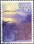 Stamps of the world : Japan :  Scott#3302e intercambio 0,90 usd 80 y. 2011