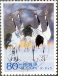 Stamps of the world : Japan :  Scott#3302i intercambio 0,90 usd 80 y. 2011