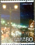 Stamps of the world : Japan :  Scott#3302c intercambio 0,90 usd 80 y. 2011