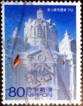 Stamps of the world : Japan :  Scott#3302a intercambio 0,90 usd 80 y. 2011