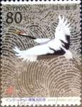 Stamps of the world : Japan :  Scott#2755 intercambio 0,40 usd 80 y. 2001