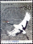 Stamps of the world : Japan :  Scott#2756 intercambio 0,40 usd 80 y. 2001