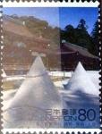 Sellos de Asia - Japón -  Scott#2761a intercambio 0,40 usd 80 y. 2001