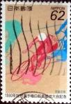 Sellos de Asia - Japón -  Scott#2061 intercambio 0,35 usd 62 y. 1990