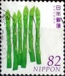 Sellos de Asia - Japón -  Scott#3801b intercambio 1,10 usd 82 y. 2015