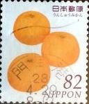 Stamps Japan -  Scott#3963c intercambio 1,10 usd 82 y. 2015