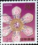 Sellos de Asia - Japón -  Scott#3617e intercambio 1,25 usd 80 y. 2013