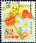 Sellos de Asia - Japón -  Scott#3665 intercambio 1,25 usd 82 y. 2014