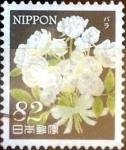 Sellos de Asia - Japón -  Scott#3667 intercambio 1,25 usd 82 y. 2014