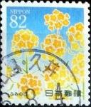 Sellos de Asia - Japón -  Scott#3718 intercambio 1,25 usd 82 y. 2014
