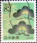 Sellos de Asia - Japón -  Scott#3722 intercambio 1,25 usd 82 y. 2014