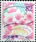 Sellos de Asia - Japón -  Scott#3723 intercambio 1,25 usd 82 y. 2014