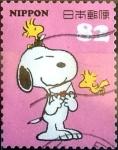 Sellos de Asia - Japón -  Scott#3727a intercambio 1,25 usd 82 y. 2014