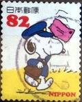 Sellos de Asia - Japón -  Scott#3727c intercambio 1,25 usd 82 y. 2014