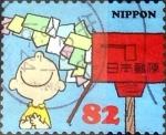 Sellos de Asia - Japón -  Scott#3727i intercambio 1,25 usd 82 y. 2014