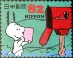 Sellos del Mundo : Asia : Japón :  Scott#3727c intercambio nfb 1,25 usd 82 y. 2014