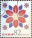 Sellos de Asia - Japón -  Scott#3968g intercambio 1,10 usd 82 y. 2015