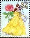 Stamps Japan -  Scott#3960i intercambio 1,10 usd 82 y. 2015