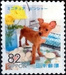 Stamps Japan -  Scott#3949i intercambio 1,10 usd 82 y. 2015