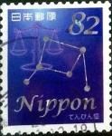 Sellos de Asia - Japón -  Scott#3935b intercambio 1,10 usd 82 y. 2015