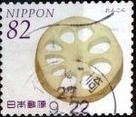 Stamps Japan -  Scott#3922b intercambio 1,10 usd 82 y. 2015