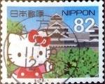 Stamps Japan -  Scott#3905a intercambio 1,10 usd 82 y. 2015