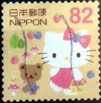 Sellos de Asia - Japón -  Scott#3894d intercambio nf3b 1,10 usd 82 y. 2015