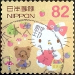 Stamps of the world : Japan :  Scott#3894d intercambio 1,10 usd 82 y. 2015