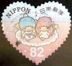 Sellos de Asia - Japón -  Scott#3894i intercambio 1,10 usd 82 y. 2015