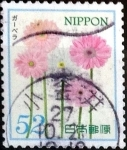 Stamps of the world : Japan :  Scott#3864c intercambio 0,65 usd 52 y. 2015