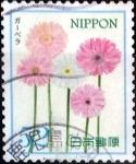 Stamps Japan -  Scott#3864c intercambio 0,65 usd 52 y. 2015