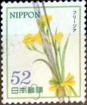 Stamps of the world : Japan :  Scott#3864e intercambio 0,65 usd 52 y. 2015