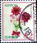 Stamps Japan -  Scott#3865a intercambio 1,10 usd 82 y. 2015