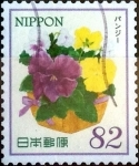Stamps of the world : Japan :  Scott#3865c intercambio 1,10 usd 82 y. 2015