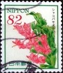 Stamps of the world : Japan :  Scott#3865e intercambio 1,10 usd 82 y. 2015