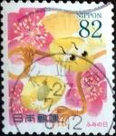 Sellos de Asia - Japón -  Scott#3854 intercambio 1,10 usd 82 y. 2015