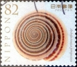 sellos de Asia - Japón -  Scott#3830e intercambio 1,10 usd 82 y. 2015