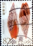 Stamps of the world : Japan :  Scott#3830c intercambio 1,10 usd 82 y. 2015