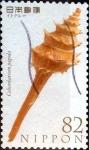 Stamps Japan -  Scott#3830a intercambio 1,10 usd 82 y. 2015