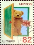 Stamps of the world : Japan :  Scott#3731b intercambio 1,10 usd 82 y. 2014